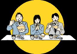 グループ食べ